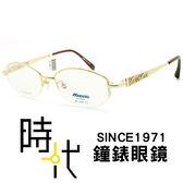 【台南 時代眼鏡 MIZUNO】美津濃 光學眼鏡鏡框 MF-646 C1 晶鑽點綴高貴典雅氣質