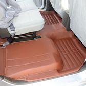 五菱宏光S全包圍腳墊宏光S基本型專用皮革壓痕腳墊汽車用品【滿一元免運】