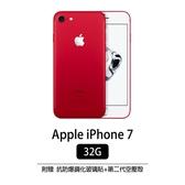 Apple iPhone 7 32G 4.7吋 智慧型手機 福利機 展示品
