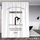 北歐加厚浴簾衛生間浴室防水防霉布簾簡約現代淋浴間免打孔隔斷簾 莫妮卡小屋
