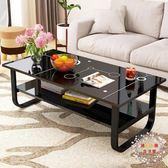 簡易茶幾現代簡約 客廳茶桌小戶型茶臺餐桌兩用長方形桌子 XW全館免運