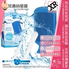 美國 XR BRANDS 2夸脫大容量優質橡膠 肛門清潔灌腸袋套裝 CleanStream Water Bottle