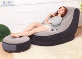 【葉子小舖】/懶人沙發/懶骨頭/沙發床/充氣沙發/休閒沙發/單人/貴妃椅/椅子/傢俱