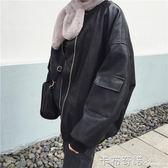春裝新款韓版bf風皮衣女寬鬆棒球服外套學生百搭短款夾克上衣 卡布奇諾