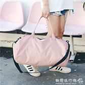 時尚多色手提健身包輕便男女單肩大包旅行包袋行李包igo   歐韓流行館