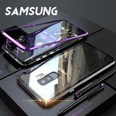 SAMSUNG S10/S10E/NOTE9/NOTE8/S9/S8系列 萬磁王刀鋒造型磁吸金屬邊框鋼化玻璃手機殼(六色)【CSAM066】