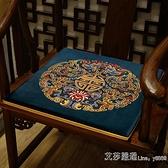 新中式坐墊椅墊紅木家具絨布實木椅子坐墊防滑太師椅餐椅圈椅軟墊 【新年優惠】