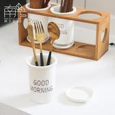 南下簡約陶瓷筷子筒筷籠雙筷筒北歐筷子盒架防霉瀝水廚房餐具收納