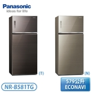 [Panasonic 國際牌]579公升 雙門無邊框玻璃系列冰箱-曜石棕/翡翠金 NR-B581TG