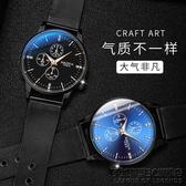 手錶 男士手錶防水時尚潮流電子韓版簡約休閒大氣夜光學生非機械錶女錶 英雄聯盟