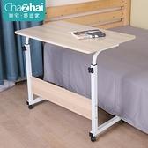升降電腦桌懶人桌臺式床上書桌簡易折疊桌【步行者戶外生活館】