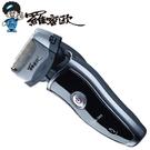 羅蜜歐 雙刀頭精銳型充電電動刮鬍刀 TCS-385