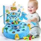 兒童釣魚磁性一歲半女寶寶玩具1-2-3周歲電動旋轉益智男孩帶音樂 免運滿499元88折秒殺