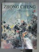 【書寶二手書T6/收藏_PEY】ZhongCheng_Modern and…Art_2015/12/20