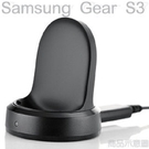 【充電座】三星 Gear S3 Classic/Frontier R770/R760/R765智慧手錶座充/智能手表底座