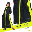 imitu 【JUMP】優帥配色口袋連身一件式風雨衣(黑/螢光黃)(2XL~4XL)