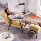 單人沙發 榻榻米臥室靠背網紅小戶型陽臺單人沙發可折疊休閑躺椅子【新品狂歡】