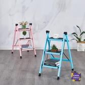 折疊梯凳 梯子家用折疊梯凳二三四五步加厚鐵管踏板室內人字梯三步梯小梯子 家具用品
