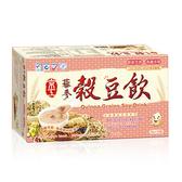 【京工】蔾麥穀豆飲(24入)~720g/盒~純素食