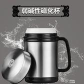 磁化杯養生杯治結石堿性水杯陶瓷保溫杯男不銹鋼磁化內膽杯子 道禾生活館