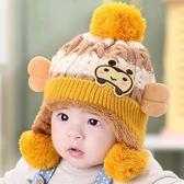 毛帽嬰兒帽寶寶帽子秋冬季幼兒童毛線帽6-12個月0-1-2歲小孩嬰兒帽子男女童
