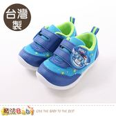 寶寶鞋 台灣製POLI正版波力款男寶寶止滑鞋 魔法Baby
