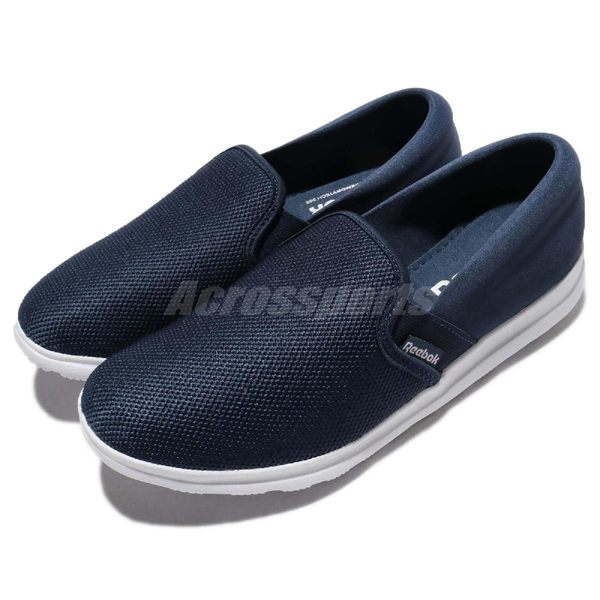 Reebok 休閒鞋 Skyscape Bliss 藍 白 懶人鞋 舒適方便 運動鞋 女鞋【PUMP306】 BS6254