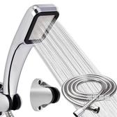 增壓花酒淋浴噴頭淋浴手持花灑套裝洗澡家用淋雨壓力花灑噴頭通用2M軟管底座