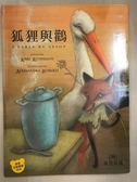(二手書)狐狸與鸛 : 伊索寓言 = The fox and the stork : a fable by Aesop