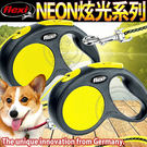 【培菓平價寵物網】德國Flexi 飛萊希》炫光系列索狀牽繩 XS-8kg/3m