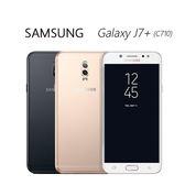 三星 SAMSUNG Galaxy J7+ (C710) 5.5吋美拍雙卡機 ~ 送玻璃保護貼+側掀皮套