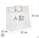 透明密封包包防塵袋收納袋儲物袋包衣柜衣櫥掛式創意收納整理袋 【免運】