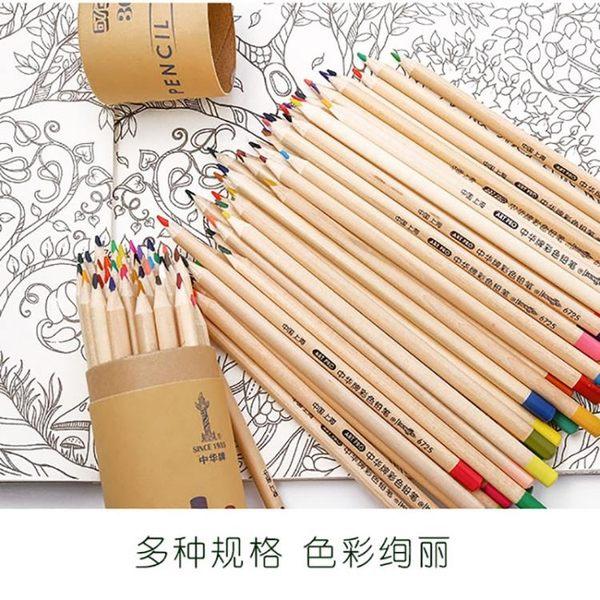 油性彩鉛彩色鉛筆專業素描手繪繪畫套裝
