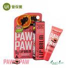 澳洲 PAWPAW啵啵天然木瓜霜護唇膏N...