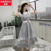 兩件套裝 背帶裙子仙女超仙森系夏裝年新款套裝初中學生韓版少女洋裝 618購物節