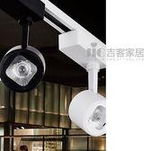 [吉客家居] 軌道燈 簡約軌道燈 大 金屬烤漆造型時尚後現代工業餐廳民宿咖啡館居家D