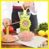 手動絞肉機家用多功能手搖碎肉機小型灌腸機家用手動灌香腸