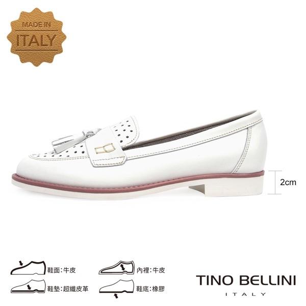 Tino Bellini義大利進口沖孔流蘇樂福鞋_ 白 A73003 歐洲進口款