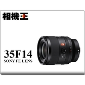 Sony FE 35mm F1.4 GM〔SEL35F14GM〕公司貨