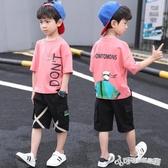 童裝男童夏裝套裝2020新款兒童夏款男孩衣服帥氣中大童夏季短袖潮