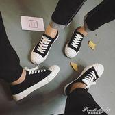 小白鞋純色休閒鞋白色鞋子女板鞋情侶鞋 果果輕時尚