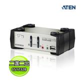 ATEN 宏正 CS1732B 2埠雙介面KVMP多電腦切換器 ◎內建USB+音效輸出◎