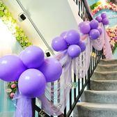 結婚婚慶用品婚房新房布置裝飾喜字樓梯紗幔扶手花球套裝婚車紗花 智聯igo
