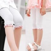 E家人 裝女童打底褲薄款純棉七分褲