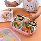 推薦兒童餐具寶寶便當盒餐盒不銹鋼分隔分格餐盤小學生幼兒園飯盒防燙【店慶85折促銷】