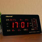 鬧鐘 萬年歷電子鐘靜音鐘表時鐘掛鐘家用客廳創意鬧鐘學生用智慧夜光鐘 衣櫥秘密