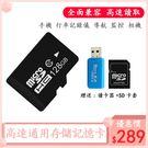 現貨 記憶卡 sd記憶卡128g高速sd卡128G儲存行車記錄儀讀卡器