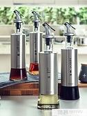 不銹鋼玻璃油瓶醬油瓶家用油壺醋壺調味瓶罐調料瓶醋瓶飯店調料罐 夏季新品
