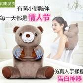 腰部按摩器中秋節國慶禮物小熊按摩器送女友男友頸椎腰背按摩器舒服真好用 莎瓦迪卡
