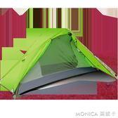 戶外單人帳篷雙層防暴雨防風輕便攜速開專業野營帳篷超輕 莫妮卡小屋 IGO
